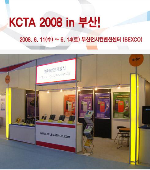 2008_kcta1.jpg
