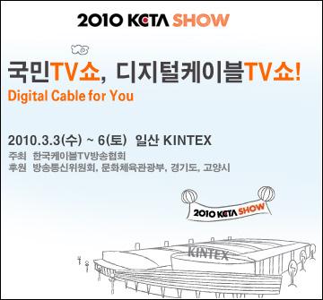 kcta_notice.jpg